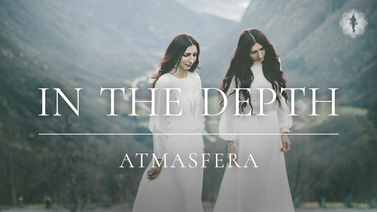 ATMASFERA - На Глибині