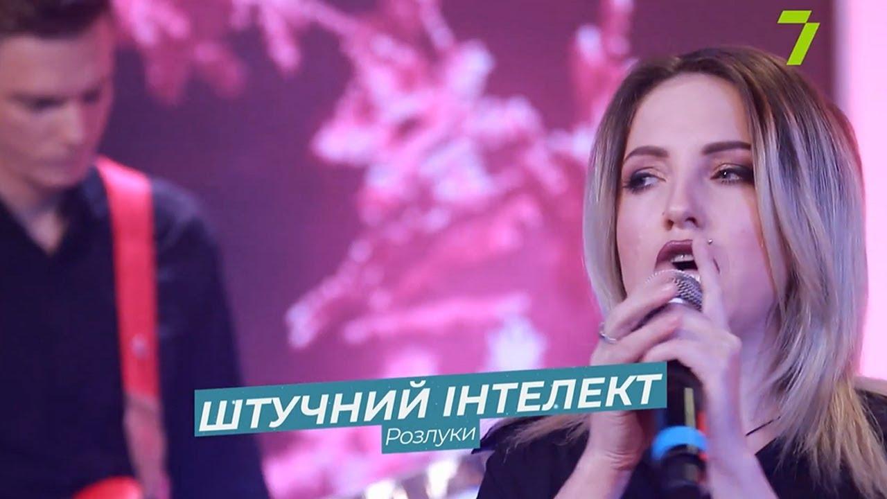 maxresdefault Чумацький Шлях feat. KRUT - Алфавіт — UA MUSIC | Енциклопедія української музики