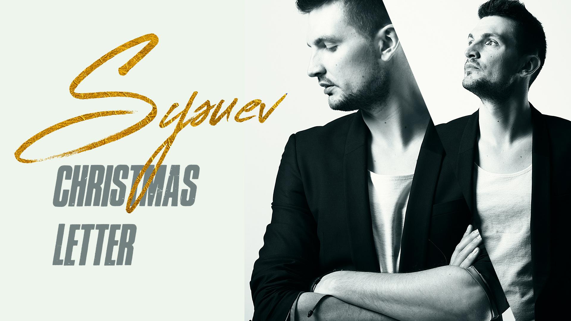 sysuev_1920x1080_2 Sysuev - Christmas Letter — UA MUSIC | Енциклопедія української музики