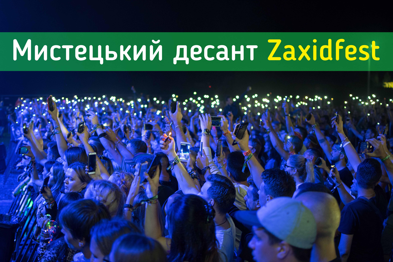 DSC_6771 zaxidfest — UA MUSIC | Енциклопедія української музики