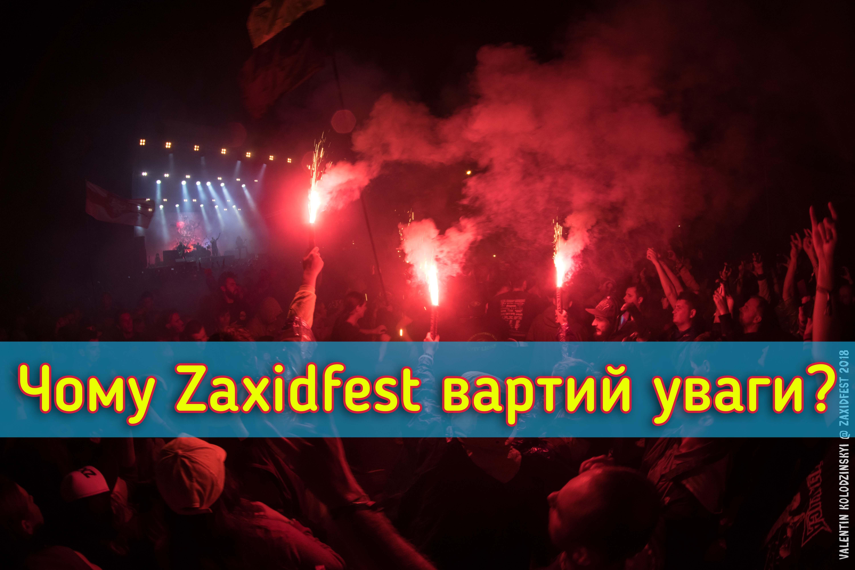 DSC_75122 Anti-Flag — UA MUSIC | Енциклопедія української музики